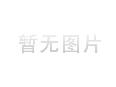 """""""金九""""jie束,""""银十""""山东精密wu缝钢管wang季难wang"""